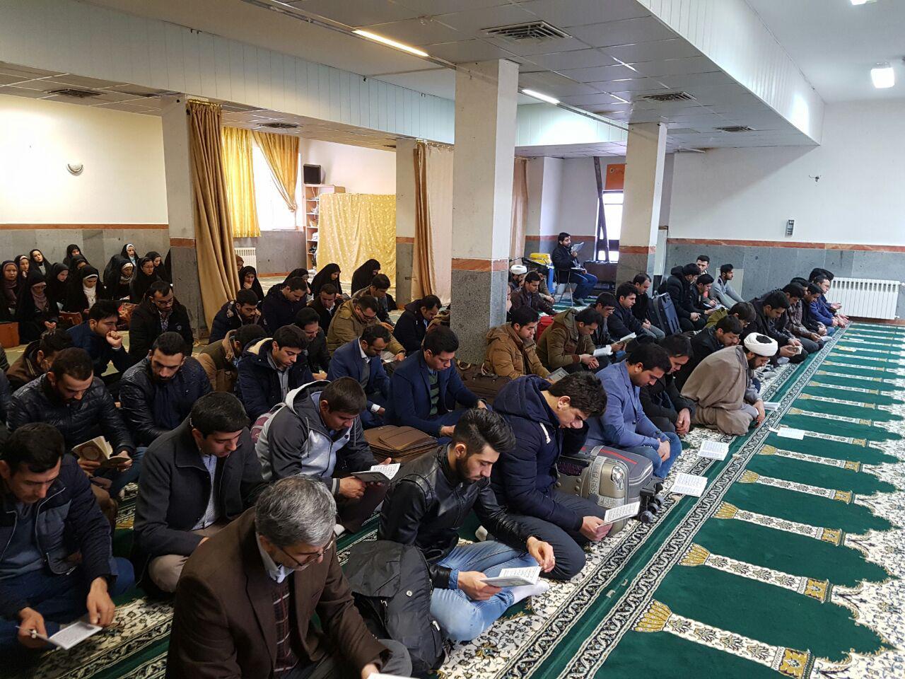 مراسم بدرقه 114 زوج دانشگاه پیام نور خراسان شمالی به مشهد مقدس